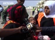 Saudi Arabia Again Fails Human Rights 101 (UNHRC)