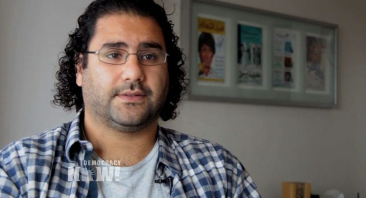 Egypt:  15-Yr. Sentence for Hero of Tahrir Revolution, blogger Alaa, 24 others