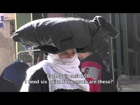 Palestinians 66 Yrs Later: An Unsustainable Refugee Crisis