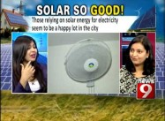 Renewables & the Future of India:  IT Center Bangalore goes Solar to avoid Brownouts, High Electricity Bills