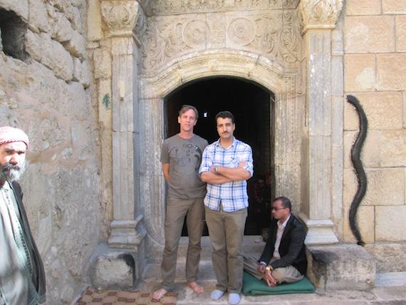 entrance to Shaykh Adi shrine