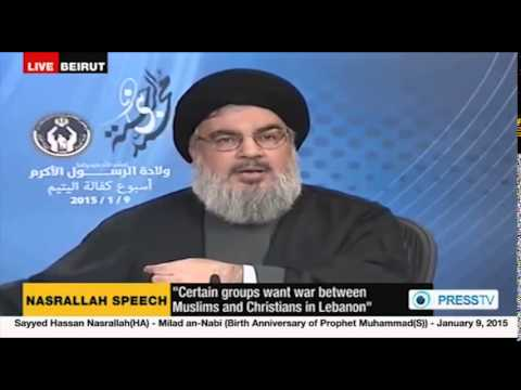 Hezbollah's Surprising Denunciation of Paris Attacks: is it Courting the West?