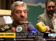 Iran's Revolutionary Guards Warn Israel Following Strike That Killed General