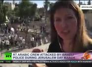 Who does Jerusalem belong To?