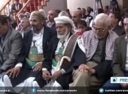 Yemen conflict fans food insecurity