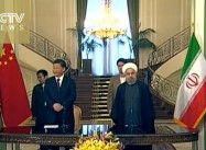 Dragon & Phoenix:  Khamenei Lauds New Sino-Iranian 'Strategic Partnership'