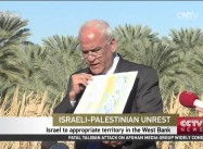 Israel's land grab undermines Palestinian statehood – and violates international law