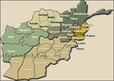 Afghans Demonstrate Against US Quran-Burning That Never Happened