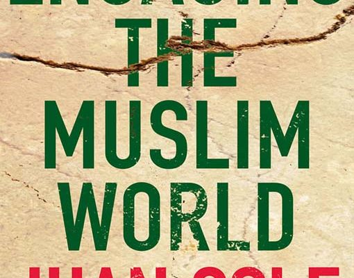 Engaging the Muslim World Out in Paperback