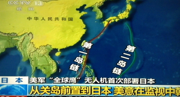 The Yasukuni Shuffle:  China and Japan duke it out via T.V. Serials on the Wrongs of WW II