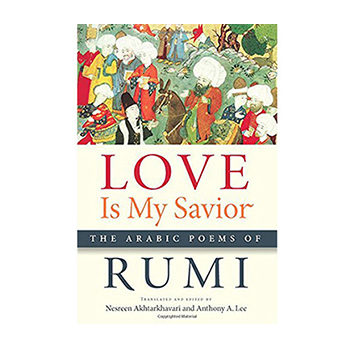 Spirit and Sensuality in the mystical Sufi poetry of Rumi