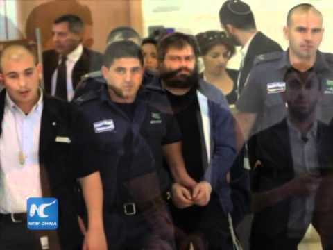 Seven members of Israeli 'terror cell' indicted for dozens of attacks on Palestinian civilians & property