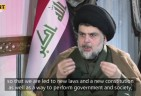 Al-Sadr:  Russia, America and al-Assad should all get out of Syria!
