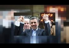 Can we survive simultaneous Trump, Ahmadinejad Presidencies?