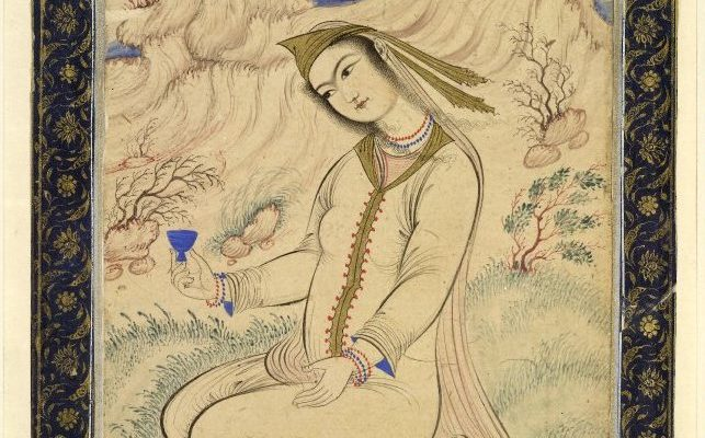 Painting of the Day:   Girl w/ Wine Cup, Isfahan, Iran, 1650