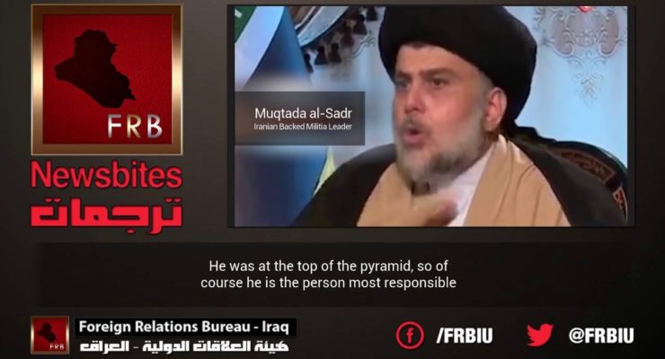 Can the Sadr Movement in Iraq overcome Sectarianism with new Shiite-Sunni-Kurdish Party?