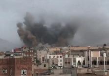 International Community must Halt Yemen Bloodbath