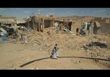 Saudi-led Airstrikes on Yemen Deadly for Children