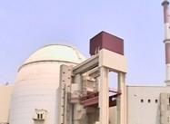Despite Trump, IAEA Confirms Iran's Compliance with Nuclear Deal