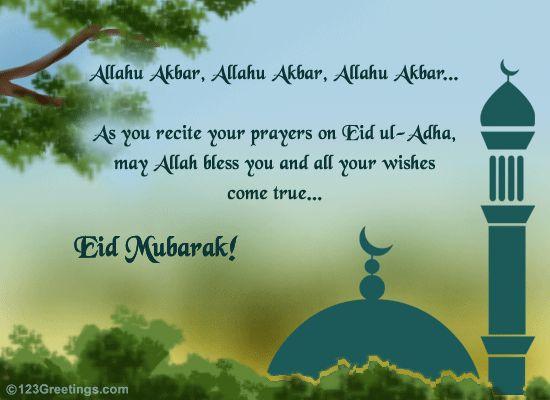 5d1796896f568328d6a3a70703a33a6b--eid-al-adha-wishes-eid-mubarak-images