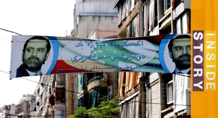 Lebanon Hizbullah leader: Saudis dictated Hariri resignation