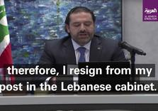 Lebanon PM Hariri Resigns in fear for Life, Slamming Iran