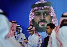 "MSB a la Trump: ""Making Saudi Arabia Great Again""!"