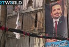 Nasrullah: Saudi has declared war on Lebanon