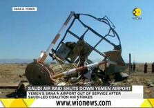 Saudis Bomb Yemen's International Airport, Amid Devastating Blockade