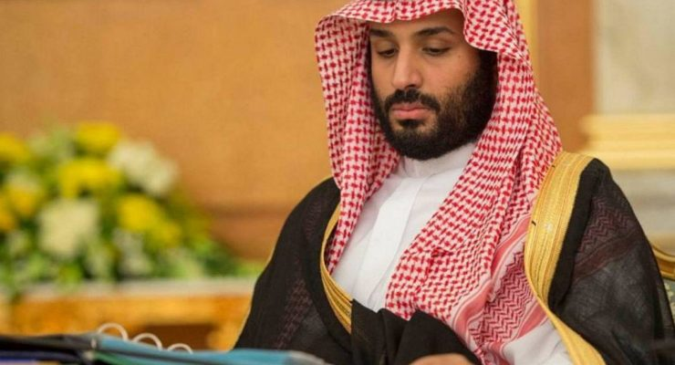 Ultimate Hypocrisy: Saudi Crown Prince touts Religious Tolerance in NYC