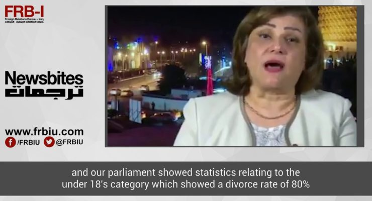 Iraq: Parliament Rejects Marriage for 8-Year-Old Girls