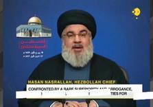 Trump's Gift to Hizbullah weakens Saudi Hand in Beirut