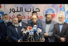 Egyptian opposition call for boycotting presidential elections