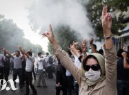 The Five Pillars of Iran: Poetry of Protest