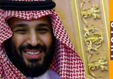 "Saudi Prince reaps $106 bn from ""Anti-Corruption"" Scheme"