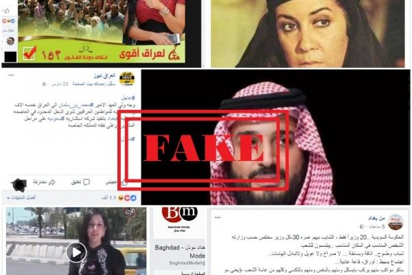 How Troll Farms & Fake News are being Weaponized against Iraq's Women Politicians