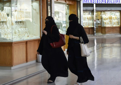 After arrest of Feminists, Saudi Arabia sets Harsh Penalties for Sexual Harassment