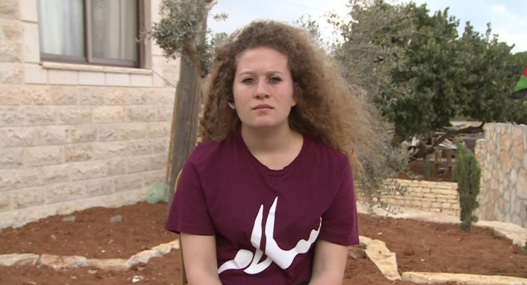 'I Want Palestine to be Free:' Ahed Tamimi to teleSUR