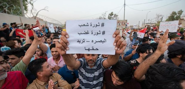 Is Wave of Anti-Corruption Demonstrations in Iraq Doomed to Fail?