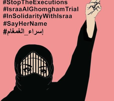 Saudi Young Woman Faces Death Penalty for Peaceful Protest