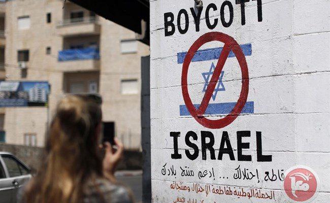 Israel pushes European Union to cease Funding NGOs backing BDS (Boycott)