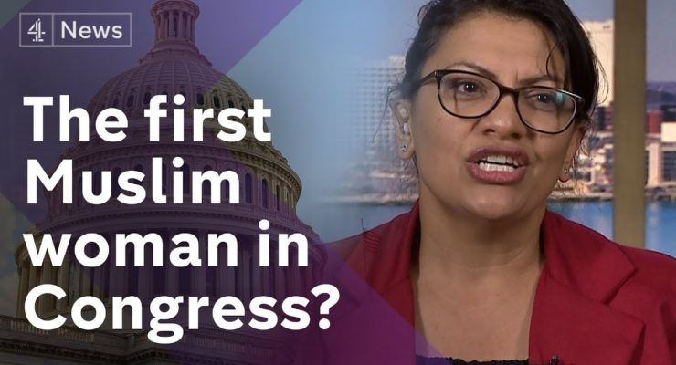 Is Rashida Tlaib in Sights of Israel Lobbies b/c she is a Palestinian Muslim Congresswoman?