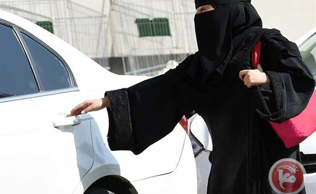 Saudi Arabia Creates App to Track Women's Movements