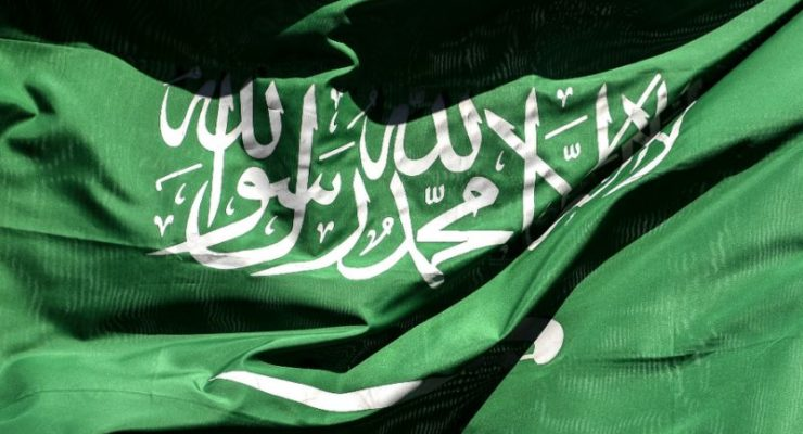 European Union to add Saudi Arabia to Money Laundering, Terror Blacklist