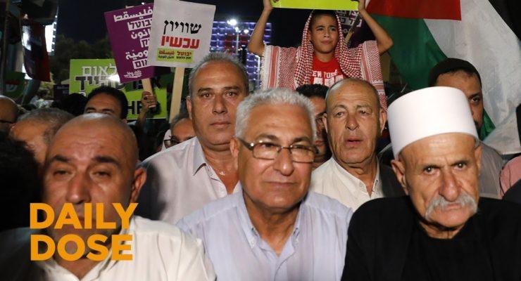 Palestinian-Israelis Slam Racist Likud Party Slogan, Netanyahu Terrorist Ties