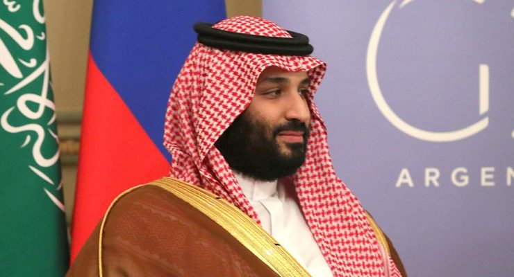Saudi Paper, close to Crown Prince, calls on US to Strike Iran