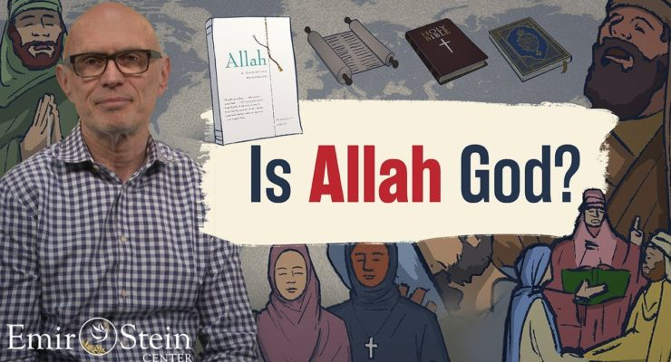 Is Allah God?   A Christian Theologian Replies