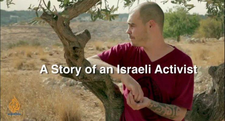 Israel:  Free Palestinian rights Activist Jonathan Pollak