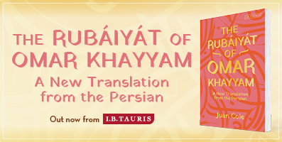 Poetry of Uplift for our Plague Year: The Rubaiyat of Omar Khayyam (Juan Cole's New Translation)