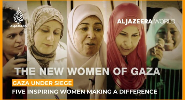 Mother's Day for Palestinian Women in Gaza Means Children Maimed, Jailed, Killed or Living under Israeli Blockade